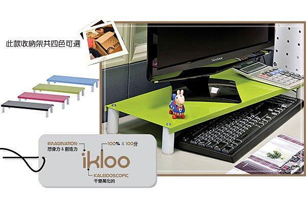 BO雜貨【YV2292】ikloo~省空間桌上鍵盤架 螢幕架 電腦增高架 ㄇ型架 桌面收納