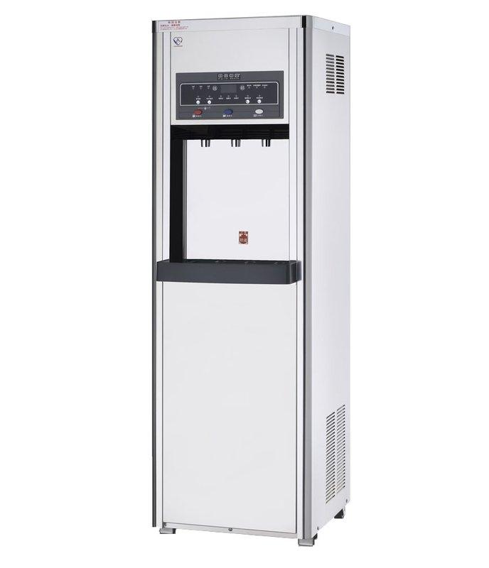 豪星 HM-3187 冰溫熱數位精靈飲水機 (內含五道RO逆滲透機)