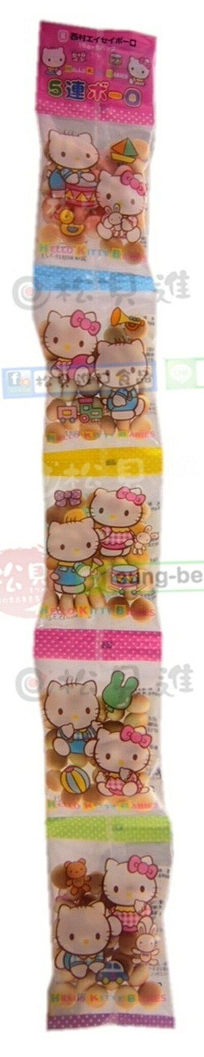 西村kitty小饅頭5連75g【4904073688775】