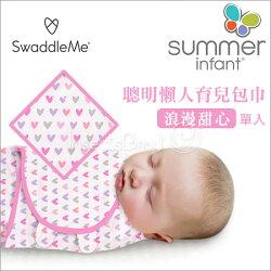 ✿蟲寶寶✿ 【美國Summer Infant】聰明懶人育兒包巾- 浪漫甜心 (單入裝)