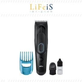 當代美學 BRAUN【HC5010】理髮器 電動剃刀 修髮器 理髮刀 剪髮器 可水洗 充電式 百靈 香港公司貨