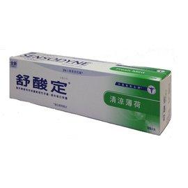 舒酸定清新薄荷配方牙膏 120G/條★愛康介護★