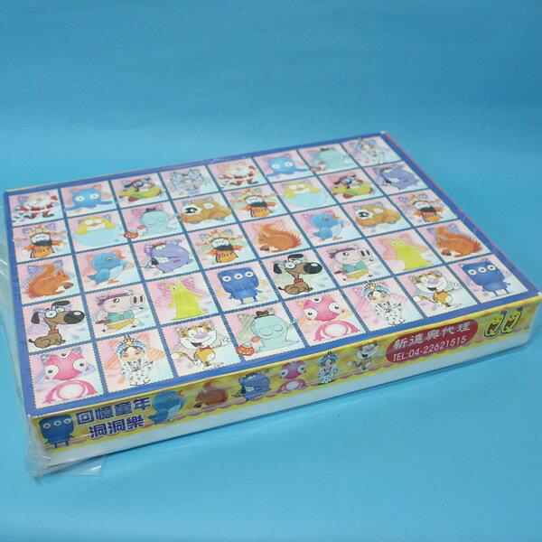 40孔洞洞樂 中盒小格 戳戳樂 童玩/一盒入{特120}