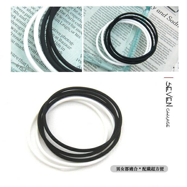 柒彩年代【NA94】 塑膠運動手環.夏日最簡約風格~中性款式.SBL.MLB