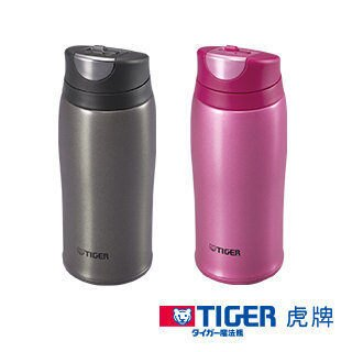 免運費 TIGER虎牌 彈蓋式保冷保溫杯/保溫瓶/彈跳杯 MCB-H048(鐵灰)