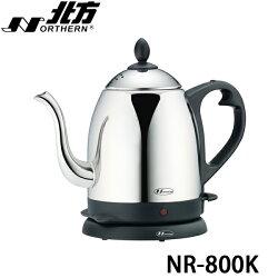 北方 0.8公升快速電壺 NR-800K
