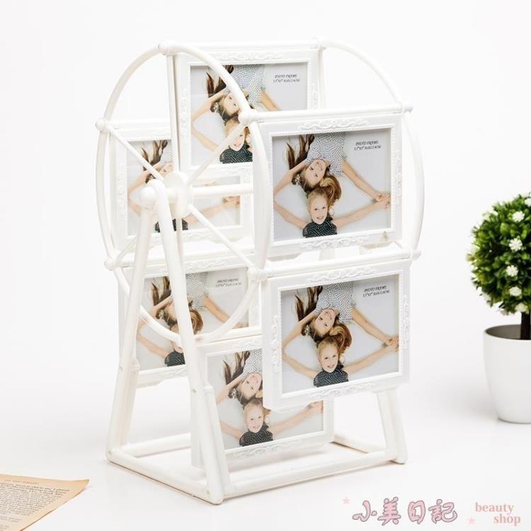 5吋復古創意摩天輪風車相框擺臺 YX1703『小美日記』