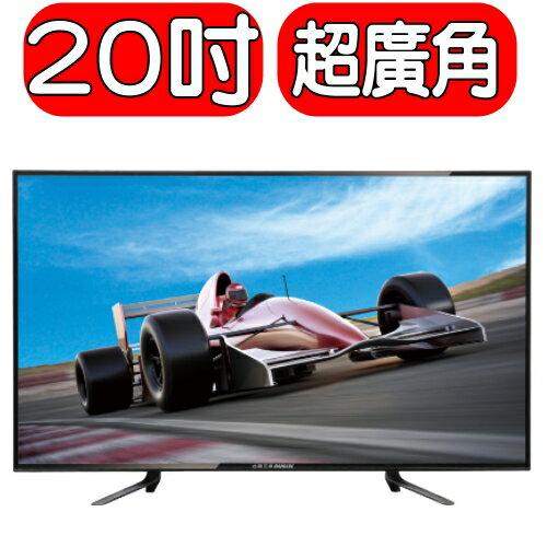 《特促可議價》SANLUX台灣三洋【SMT-20MA1】20吋LED電視  不包含視訊盒