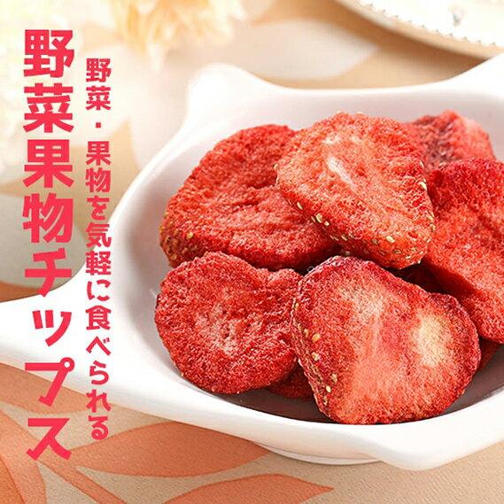 【海鮮主義】鮮凍草莓脆果25g±5%包●新鮮草莓急速冷凍乾燥●口感酥脆,像餅乾一樣脆口,酸酸甜甜一次愛上●保留整顆草莓的營養