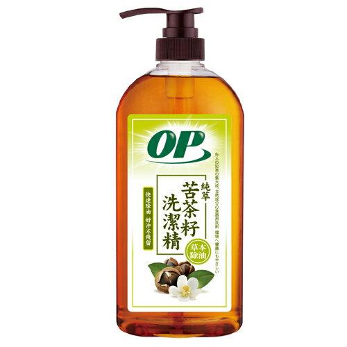 OP苦茶籽洗潔精1000g【愛買】