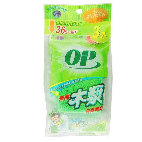 OP 木漿菜瓜布(3入)【愛買】 - 限時優惠好康折扣