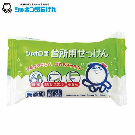 日本 泡泡玉無添加洗碗皂 110g 肥皂 碗盤 洗碗精 天然 不傷手【B061904】