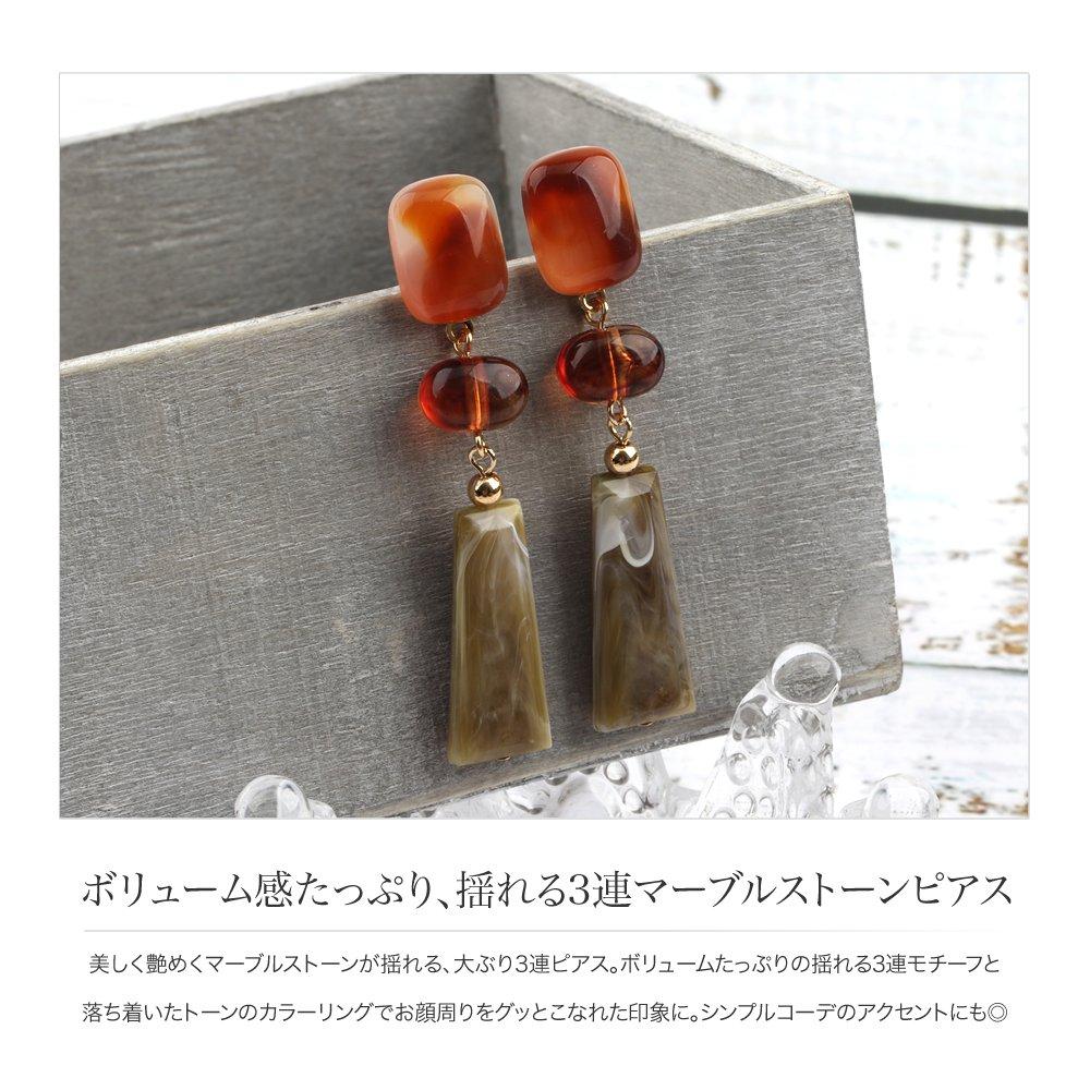 日本CREAM DOT  /  ピアス 金属アレルギー ニッケルフリー レディース ブランド 揺れる マーブルストーン 3連 三連 大人カジュアル シンプル 可愛い ブラウン ベージュ グレー【一部予約:1月中旬】  /  a03417  /  日本必買 日本樂天直送(1490) 2