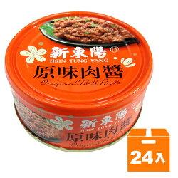 新東陽 原味 肉醬 147g(24入)/箱