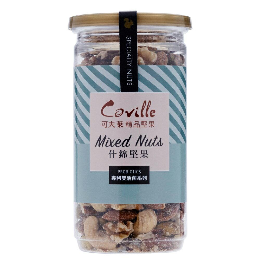 [Coville可夫萊] 雙活菌什錦堅果 200g/罐