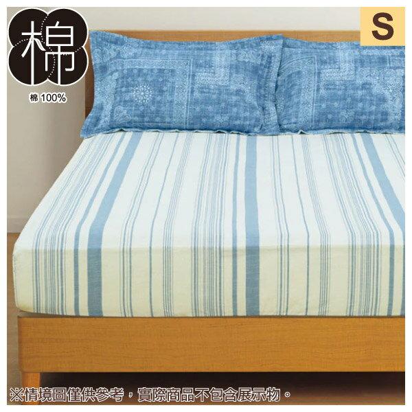 多種厚度對應純棉床包 JARNEY 單人 NITORI宜得利家居 0