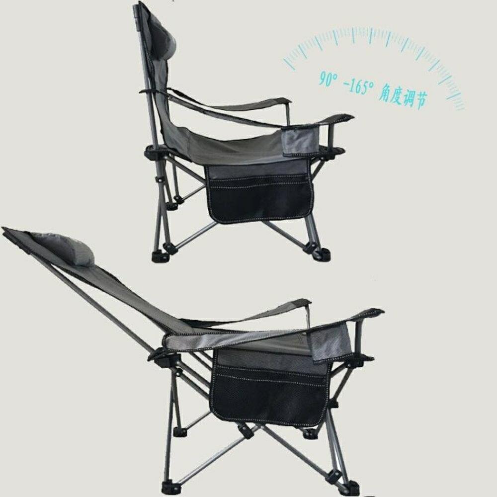 免運 戶外折疊椅 戶外折疊椅便攜靠背沙灘椅凳休閒椅釣魚椅家用扶手椅露營椅子【韓國時尚週】