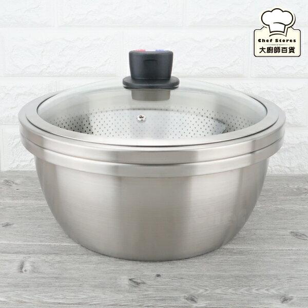 CLARE晶鑽316不銹鋼湯漏鍋湯鍋24cm/ 28cm/ 32cm打蛋盆洗米盆蔬果瀝水盆-大廚師百貨