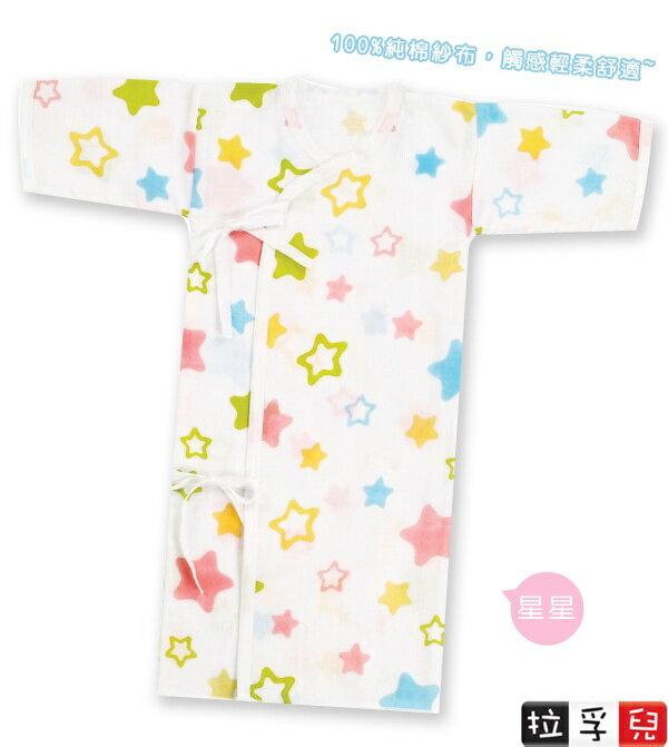 『121婦嬰用品館』拉孚兒 純棉紗布長版肚衣 - 星星 0