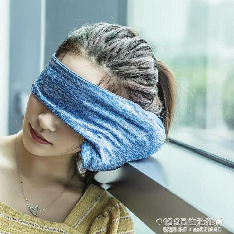 充氣枕 戶外旅行便攜眼罩枕飛機旅游護頸枕多功能靠枕小巧午休睡枕頸枕頭