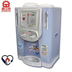[滿3千,10%點數回饋]晶工牌 光控溫熱全自動開飲機JD-4205 **免運費**