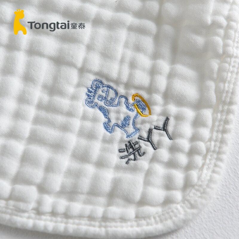 童泰嬰兒配飾用品純棉小方巾口水巾新生寶寶【免運】