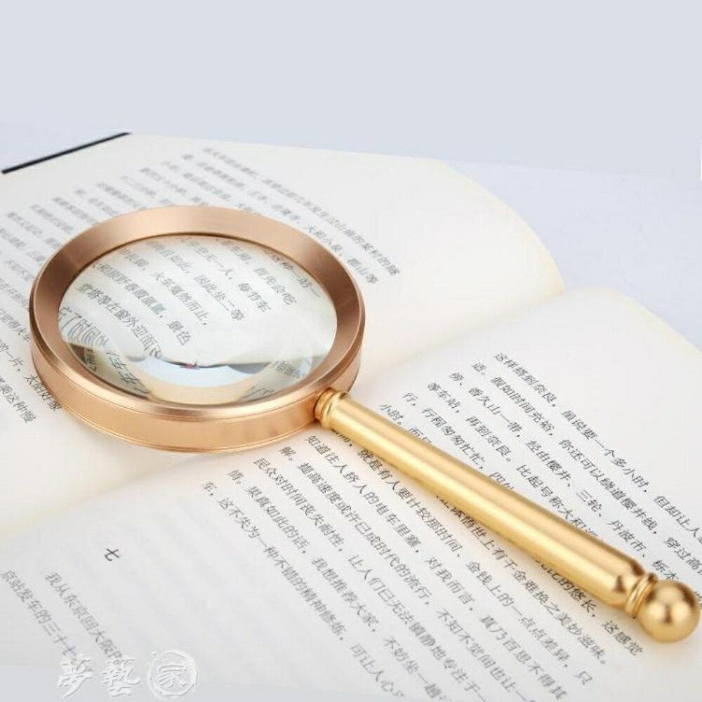 放大鏡 圣創鋁合金 放大鏡 20倍 老人閱讀高清高倍100學生兒童手持非德國  夢藝家