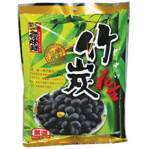 台灣尋味錄 竹炭花生 100g
