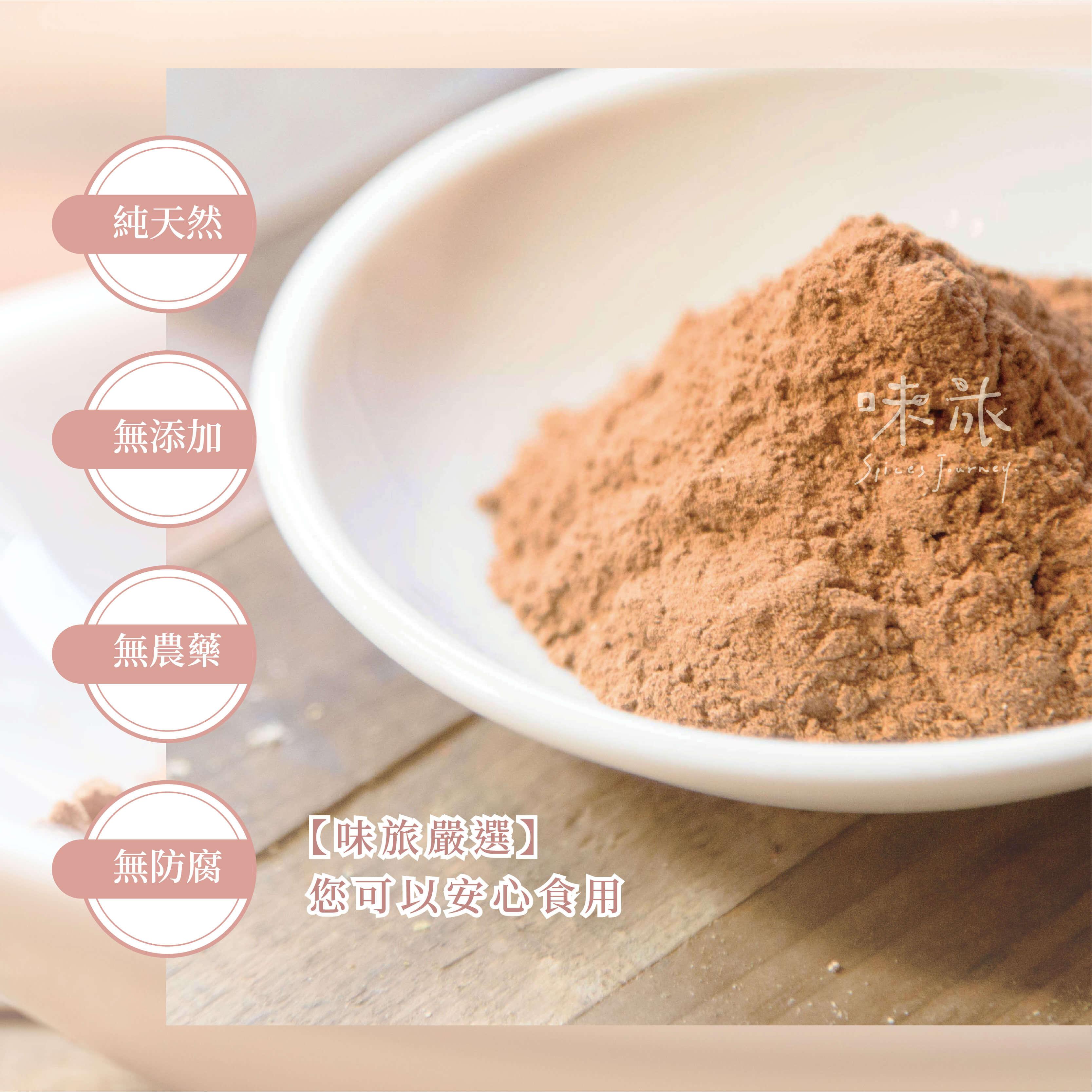 【味旅私藏】 經典十三香粉 Thirteen-Spices Powder 綜合香料系列【A130】