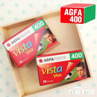 NORNS AGFA vIsta 400度 135底片 鮮豔色彩 愛克發 DIANA F+ HOLGA ANTCUBE SUPERHEADZ