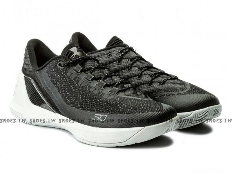 《下殺6折》Shoestw【1286376-001】UNDER ARMOUR CURRY 3 LOW UA 籃球鞋 低筒 黑白 男生
