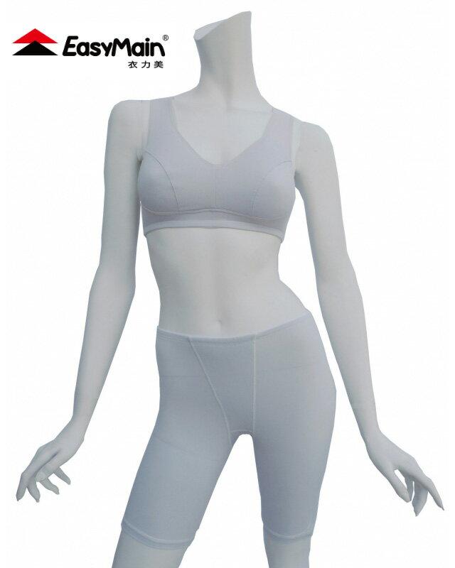【EasyMain 衣力美 台灣】頂級彈性快乾運動內衣-寬肩帶 米灰色/M001-92