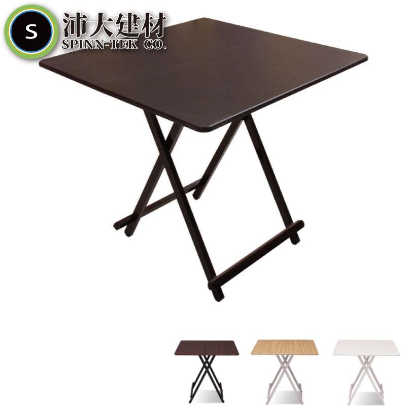 摺疊桌 收納桌 餐桌 攜帶方便 戶外摺疊桌 小桌子【U27】