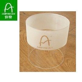 [ CAMPING ACE 野樂 ] 天蠍星玻璃燈罩 / ARC-920-1