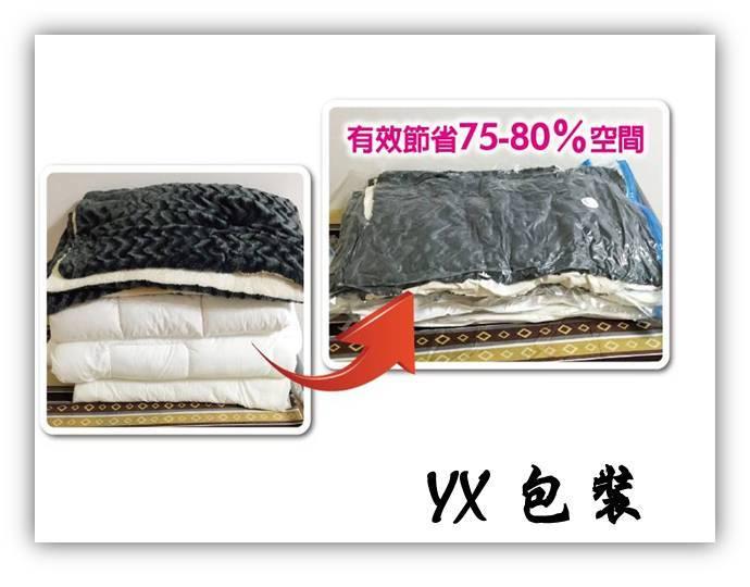 ☆衝評價!!☆高阻隔壓縮收納袋 M號 70cm*100cm 單入(含稅) 旅行袋 收納袋 棉被袋