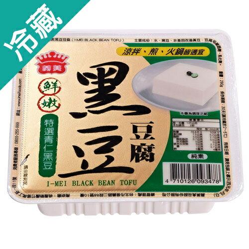 義美黑豆豆腐
