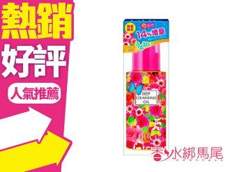 日本 DHC 深層卸妝油 / 深層卸粧油 80ML 14%增量 花卉限定版 卸妝◐香水綁馬尾◐