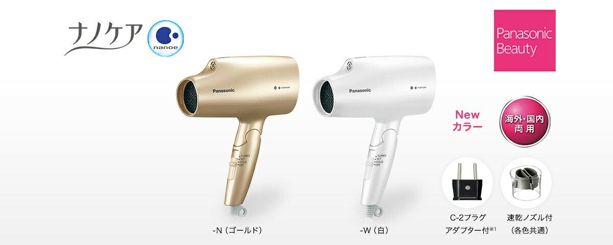 新款 日本公司貨 Panasonic EH-NA5a cna 5a 國際電壓 奈米離子 eh na59 的新款 快乾護髮 速乾 大風量 輕量 負離子 母親節禮物 日本必買代購