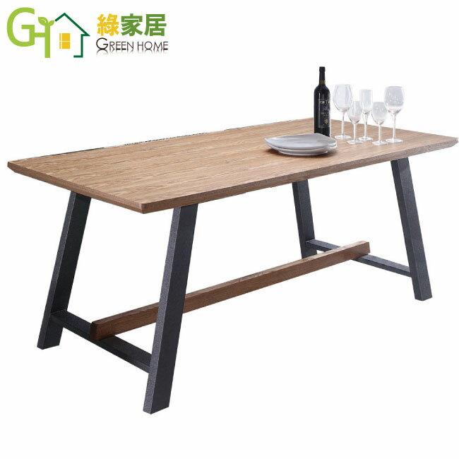 【綠家居】拉曼 原木紋 5尺黑鐵砂餐桌