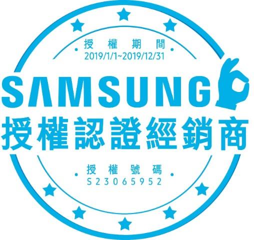 【靜態陳列出清】SAMSUNG 三星 WD14F5K5ASW 14KG 雙效威力淨滾筒洗衣機 原廠公司貨 1