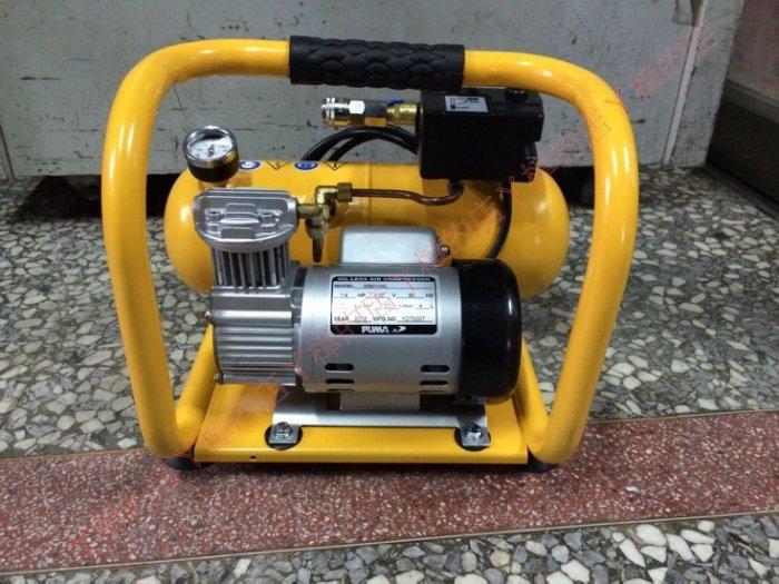 PUMA 手提式1/4HP*4L無油式靜音空壓機