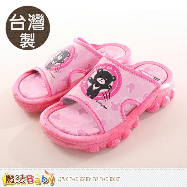 女童鞋 台灣製女童拖鞋 魔法Baby~sd0205