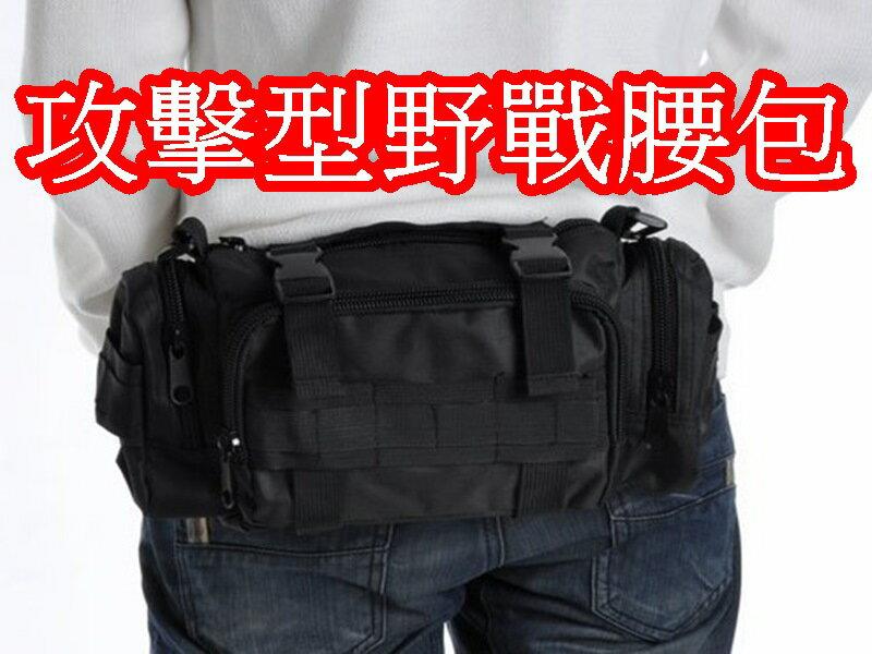 【珍愛頌】B090 攻擊型腰包 野戰包 生存遊戲 單肩包 霹靂包 腰包 斜挎包 相機包 工具袋 登山包 手機袋 潮包