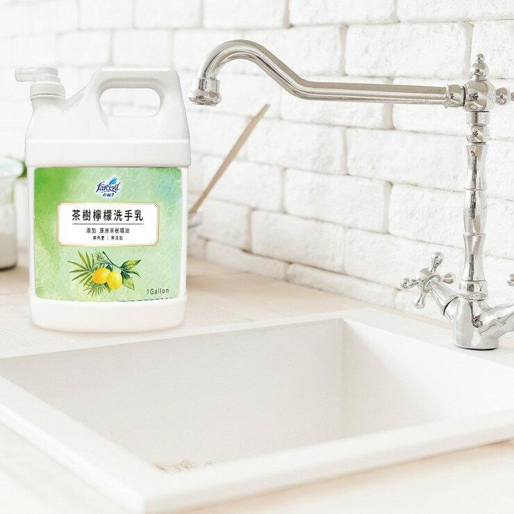 花仙子茶樹檸檬洗手乳 3.8公升