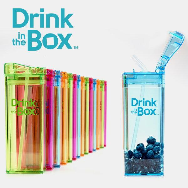 水杯水壺幼兒吸管水杯水壺355ml-Drinkinthebox加拿大