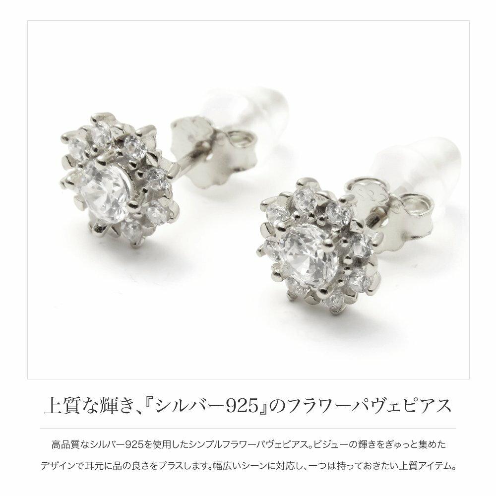 日本Cream Dot  /  花漾鋯石穿孔耳環  /  p00005  /  日本必買 日本樂天代購  /  件件含運 1