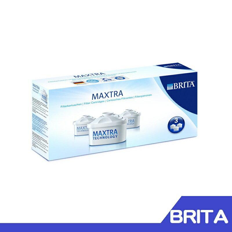 德國BRITA 濾心 (MAXTRA) 【RH shop】代購