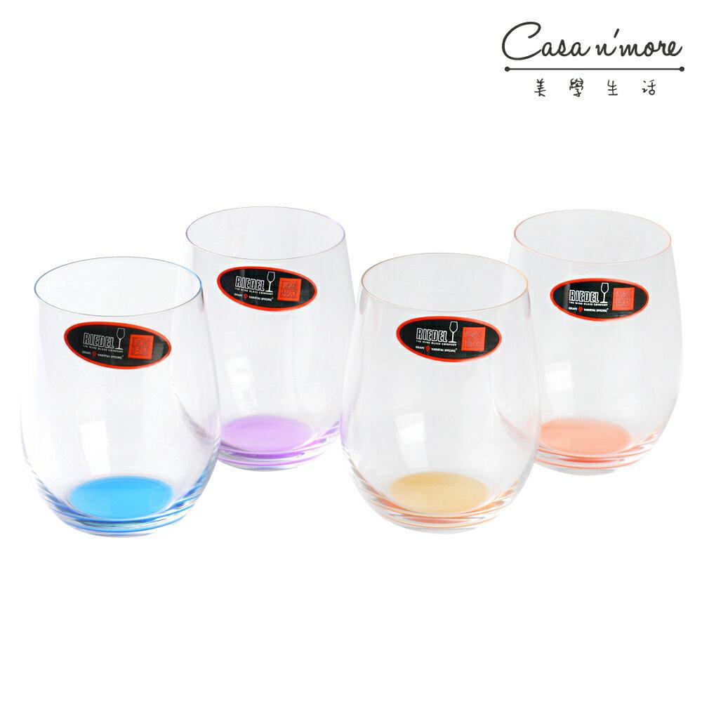 【奧地利Riedel】O系列 HAPPY O 彩色水晶杯 四入組 水杯 酒杯 (橙 / 黃 / 紫 / 藍)(Riedel酒杯) 0