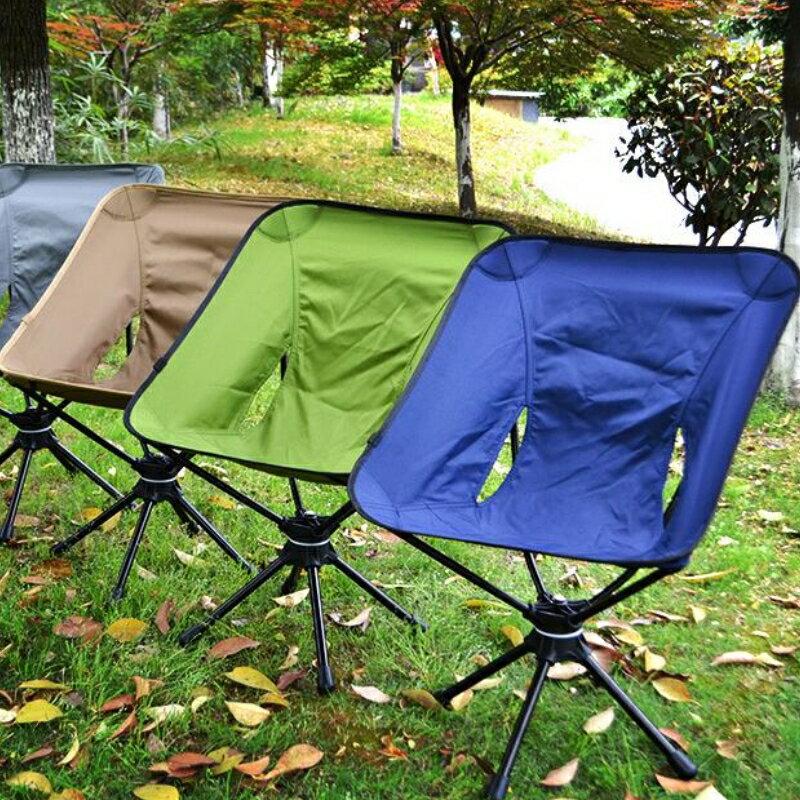 美麗大街 戶外折疊椅360度可旋轉休閒椅鋁合金超輕便攜釣魚椅露營旋轉椅子【109052064】