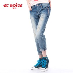 【9折搶購】拉鍊口袋刷破男友褲(刷白) - BLUE WAY  ET BOiTE 箱子